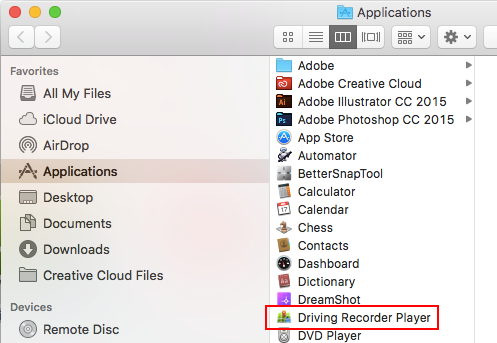 GPS Playback software download for Mac  (Driving Recorder Player