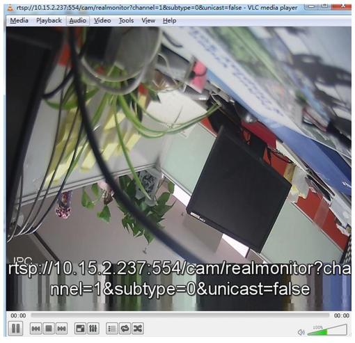 How To Setup Multicast – Amcrest